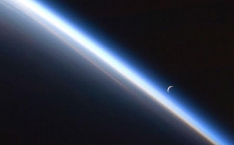 A Föld légkörének szerkezete