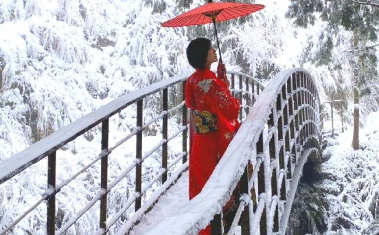 Havazott a szubtrópusi Tajvanon is!